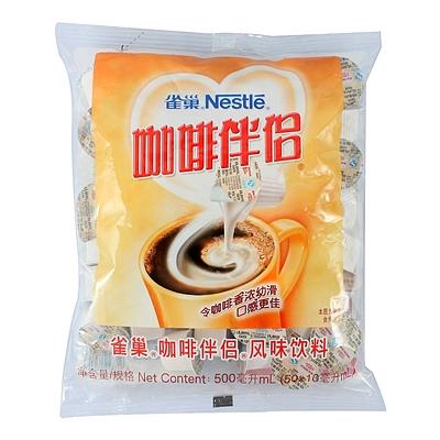 雀巢 咖啡伴侣奶球 10ml/粒