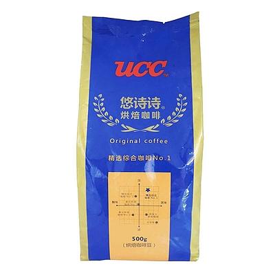 悠诗诗 精选综合咖啡豆 500g  NO.1