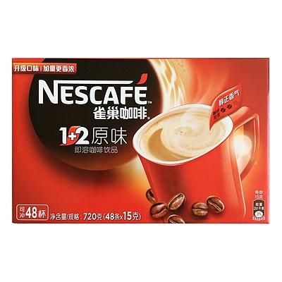 雀巢 1+2即溶咖啡饮品 15g*48条/盒  原味