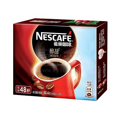 雀巢 咖啡醇品速溶咖啡 1.8g*48包