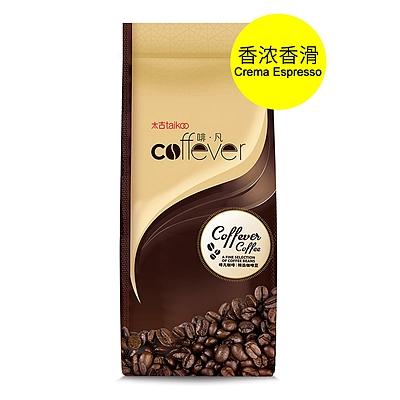 太古 啡凡香浓香滑焙炒咖啡豆袋装 500g