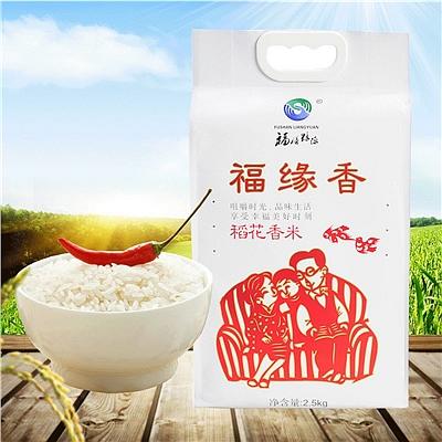 福膳粮源 稻花香米(仅限江浙沪地区) 2.5kg