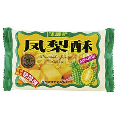 徐福记 小食 182g  凤梨酥