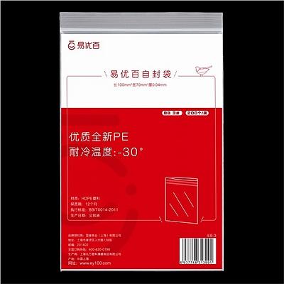 易优百 自封袋 (透明) B8(3#)200个/袋  EB-3