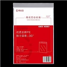 易优百 自封袋 (透明) A4(10#)100个/袋  EB-10