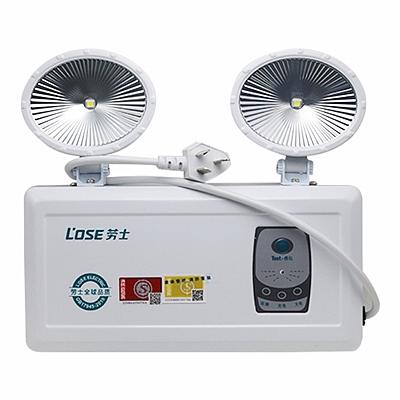 劳士 消防应急照明灯具 2个/盒  L1200