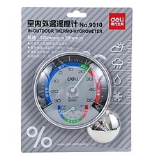 得力 室内外温湿度计  9010(圆形)