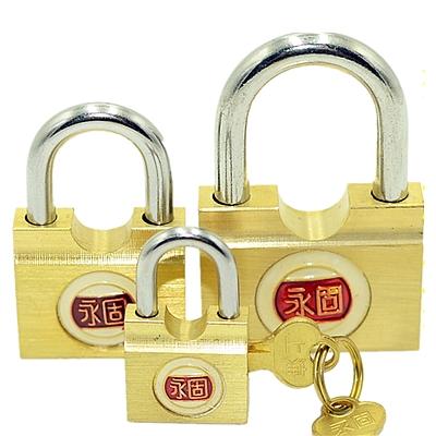 永固 铜挂锁 20mm  1001-2