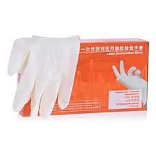 愛馬斯 一次性醫用橡膠檢查手套 (乳白) L 100只/盒  TLFCMDi46100