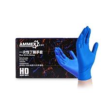 爱马斯 一次性耐用型丁腈手套 (深蓝) L 100只/盒  APFNCHD46100