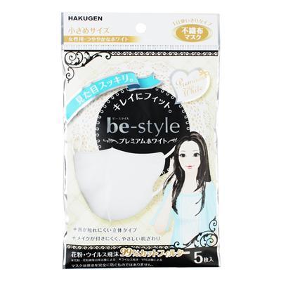 be-style女士专用口罩