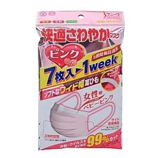 白元 舒適清爽褶皺型口罩 (粉色) 小尺寸 7個裝