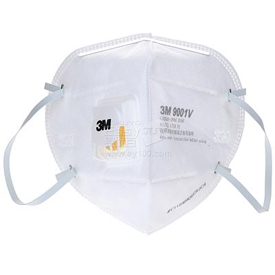 3M 带呼吸阀防护口罩 (白) 25只/盒  9001V