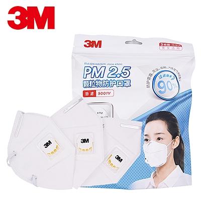 3M 带呼吸阀防护口罩 (白) 3只/包  9001v