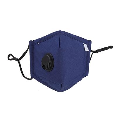 PM2.5呼吸阀防护口罩