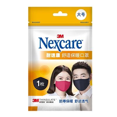 耐适康舒适保暖口罩
