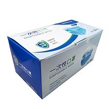 齊心 一次性三層口罩 (藍) 50只/盒  L707