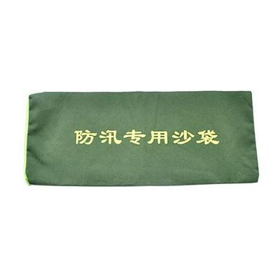 护善 防汛沙袋 (绿) 10个/包