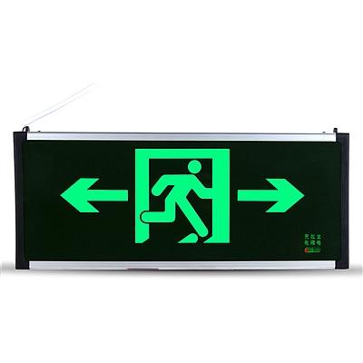 志远 双面双向出口指示灯 3个/盒