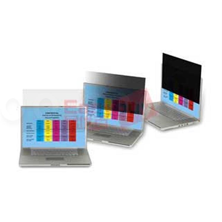 3M 宽屏笔记本防窥型视保屏 16:10宽屏  PF14.1W