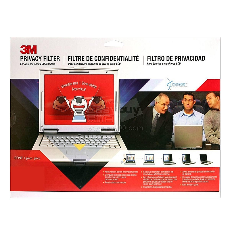 3M 防窥片 笔记本14.0寸 16:9宽屏  PF14.0W