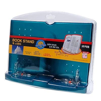 安尚 桌面读书架 (绿)  BST-09