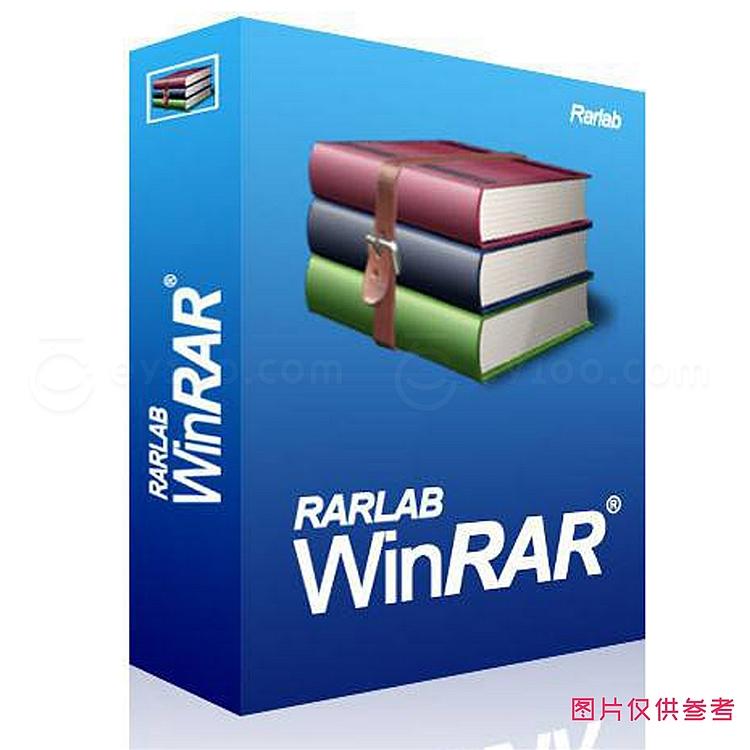 WIN RAR 解压缩软件