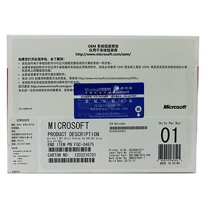 微软 操作系统  WINDOWS 7 32bit 中文版
