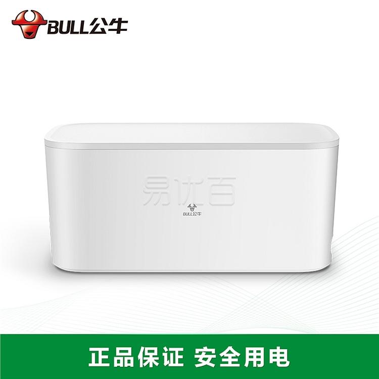 公牛 收纳盒插座 (白) 10A 250V  GN-F2161