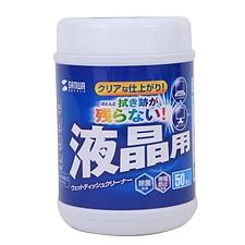 山业 液晶屏幕清洁巾  CD-WT4NS-C