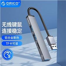 奥睿科 三口集线器 HUB 带TF/SD读卡器功能  H33TS-U2(H32TS-U2)