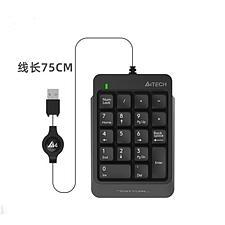 双飞燕 有线数字小键盘 (黑)  TK-5