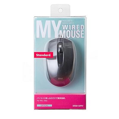 山业 光学鼠标 (灰色)  MA-ST1DG