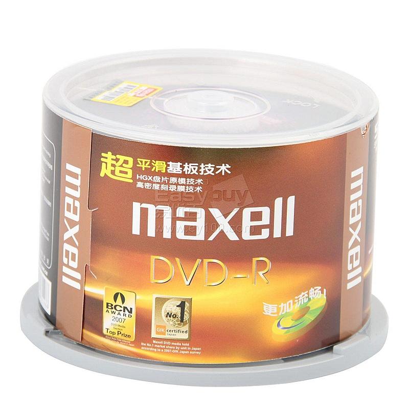 麦克赛尔 DVD-R黑盘刻录盘 4.7GB  DVD-R
