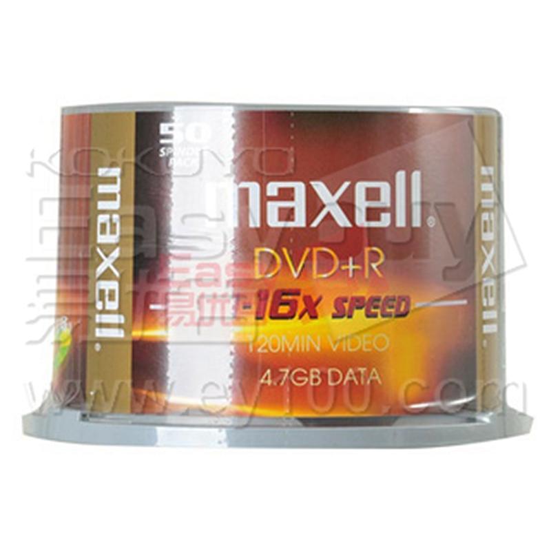 麦克赛尔 DVD+R黑盘刻录盘 4.7GB  DVD+R