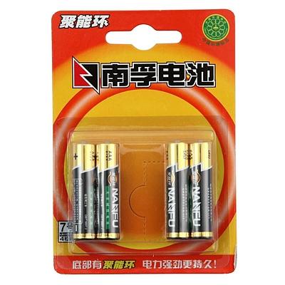 南孚 7号碱性电池(精装) 7号 4节/组  LR034B/1.5V