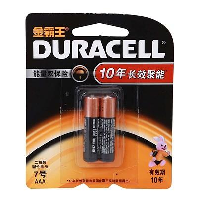金霸王 7号碱性电池 7号 2节/组  MN2400B2