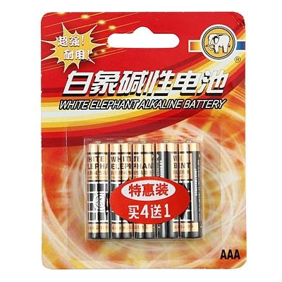 白象 7号碱性电池 7号 5节/组  LR03 AAA/1.5V