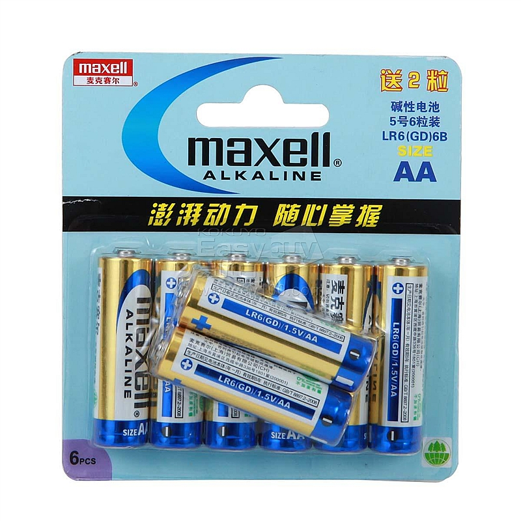 麦克赛尔 5号碱性电池(促销装) 5号  LR6(GD)6B