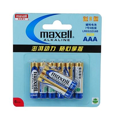 麦克赛尔 碱性电池(促销装) 7号  LR03(GD)6B+2