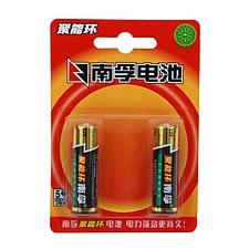 南孚 堿性電池(精裝) 5號  LR6/1.5V