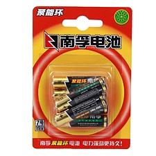 南孚 7号碱性电池(精装) 7号  LR03/1.5V