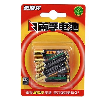 南孚 碱性电池(精装) 7号  LR03/1.5V