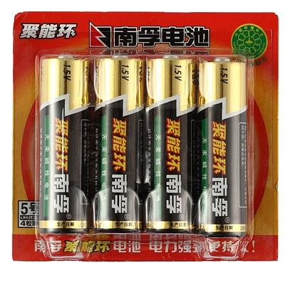 南孚 碱性电池(简装) 5号  LR6/1.5V