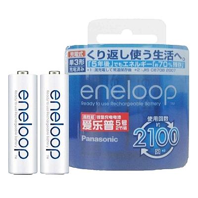 松下 爱乐普eneloop7号高性能充电电池 2粒装  BK-4MCCA/2W