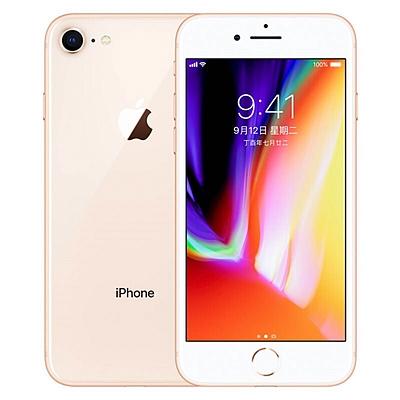 苹果 Apple iPhone8移动联通电信4G手机 (金) 64GB  A1863