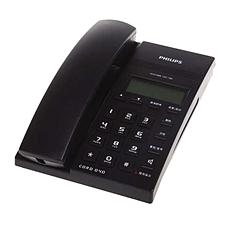 飛利浦 來電顯示普通電話機 (藍)  CORD 040