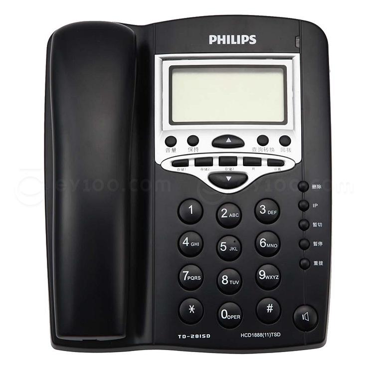 飞利浦 来电显示普通电话机 (深蓝)  TD-2815B