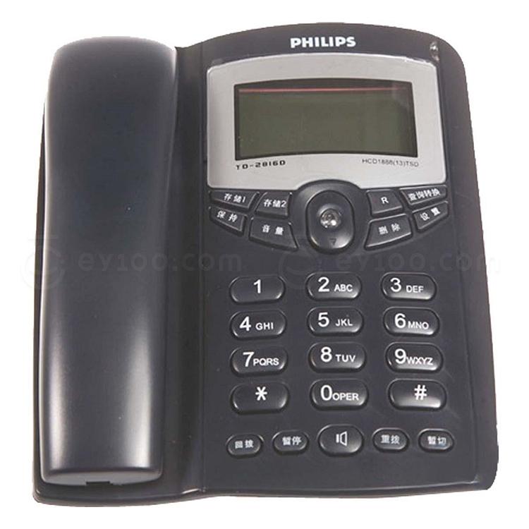 飞利浦 来电显示普通电话机 (深蓝)  TD-2816B