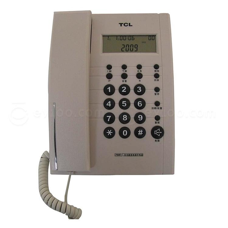 TCL 来电显示电话机 (灰白)  HCD868(79)TD